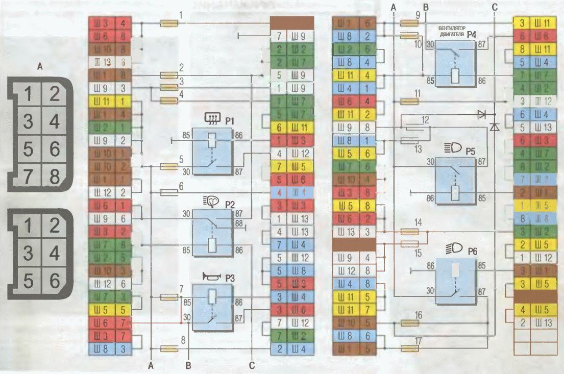 Схема электрооборудования ваз 2105.
