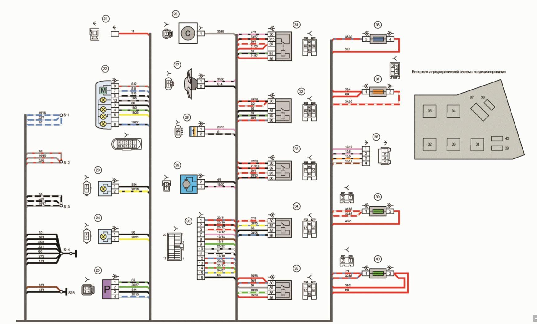 Схема вентилятора отопителя на приоре