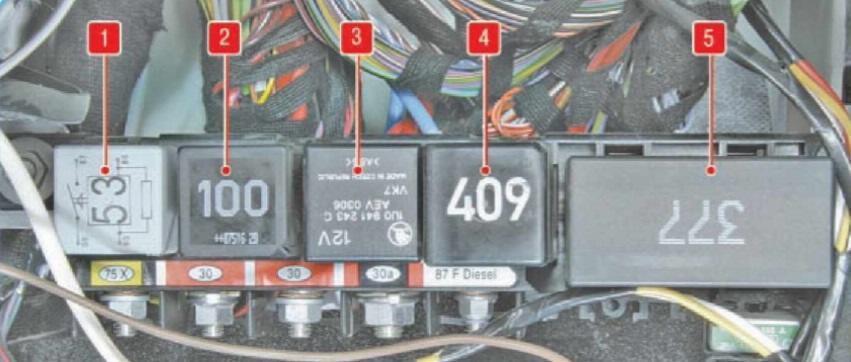 Где устанавливается блок сигнализации на шкода октавия тур фото 700-506