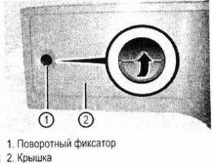 w639-osnov-blok-3