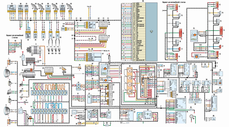 схема сигнала уаз 315196