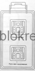 prado90new-blok-kapot-3