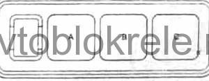 CarinaE-blok-kapot-5