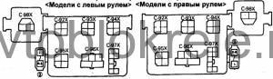 pajero2-blok-salon-4