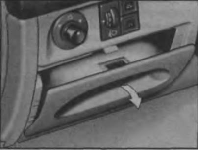 расположение реле вентилятора салона ситроен ксара пикассо