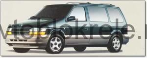 caravan1983