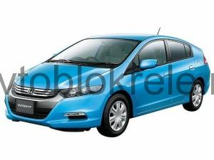 honda-insight-blok