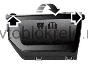 Freelander2-blok-kapot-3