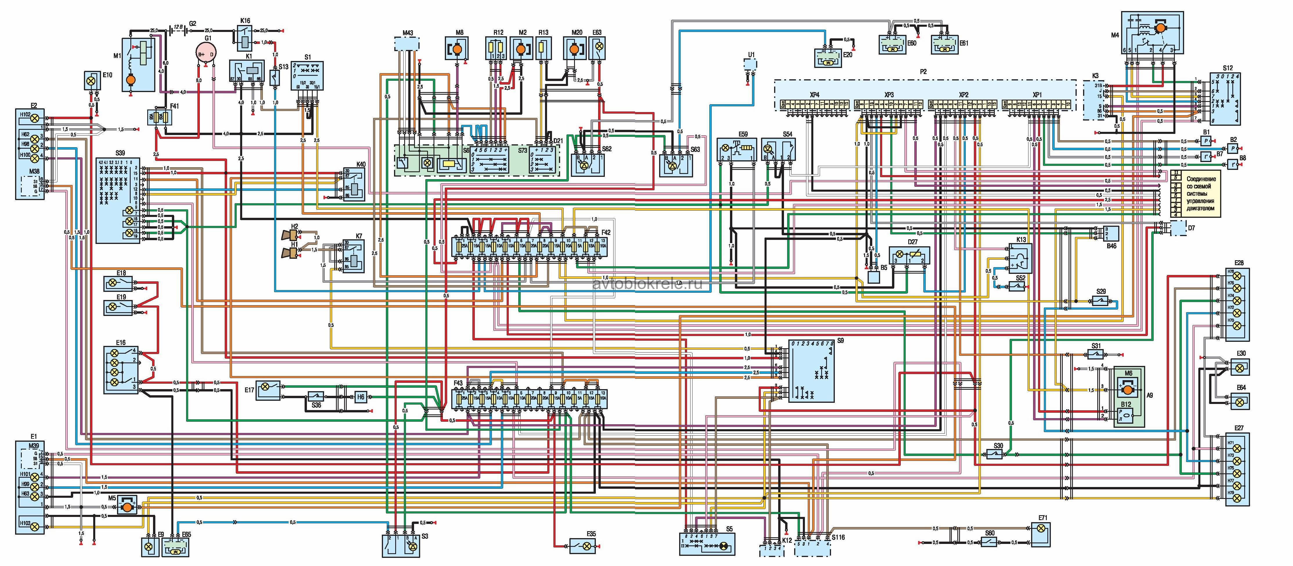 газ 3302 406 двигатель схема проводки тахометр